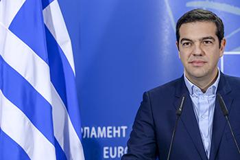 grecia - INEAF